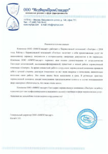 Компания ООО «МФПСтандарт»