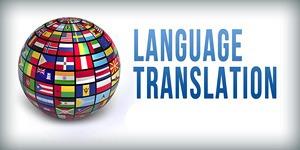 Письменный перевод в Туле