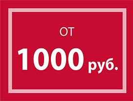 Агентство переводов в Туле